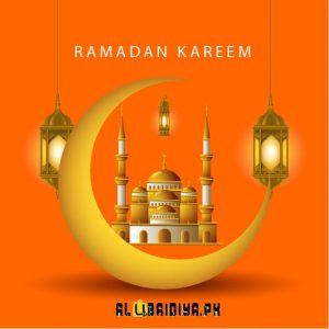 Ramadan Mubarik